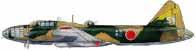 """G4M3 porteur d'un missile piloté """"Baka"""", Kyushu, 1945."""