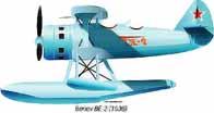 Beriev BE-2 en 1936